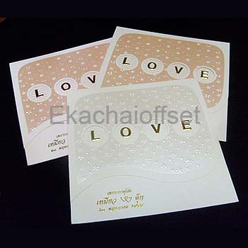 weddingcard12.jpg